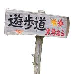 No6-150x150